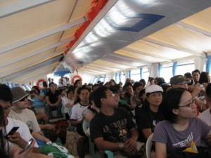 Inside Ferry to Puerto Galera
