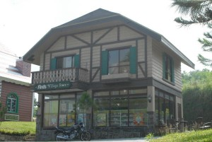 Convenience store at Crosswinds Tagaytay