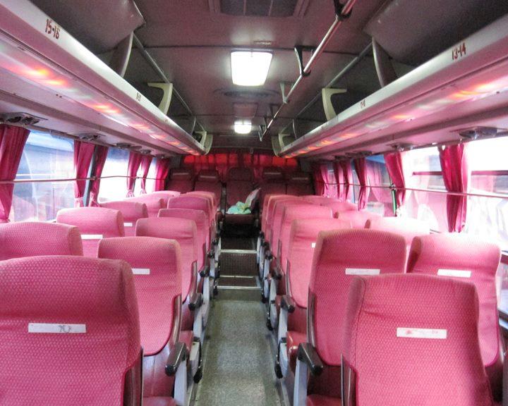 Ohayami Transit