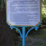 Squirrel Island Note