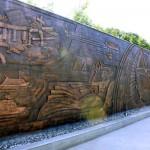 Sun Island Wall