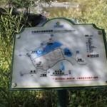 Swan Lake Map