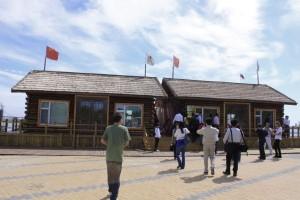 Botanical Garden of Jin Hewan Wetland