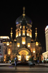 Cathedral of the Holy Wisdom of God