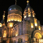 Cathedral of the Holy Wisdom of God in Harbin