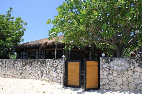 Club Serena Resort