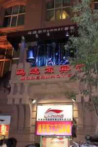 Modern Hotel at Central Street