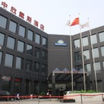 Days Inn Joiest Beijing