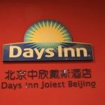 Logo of Days Inn Joiest Beijing