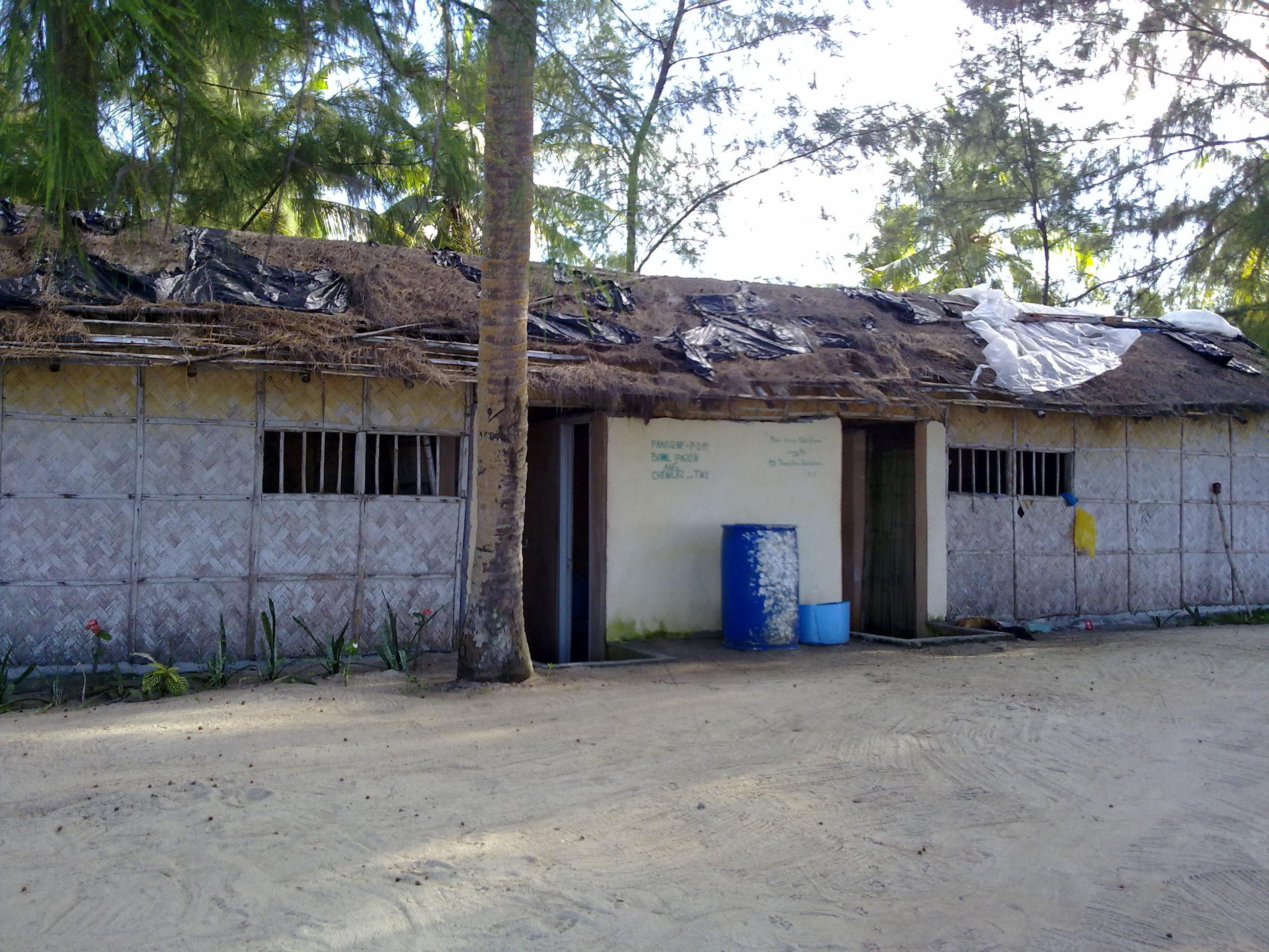Toilets in Dampalitan Island