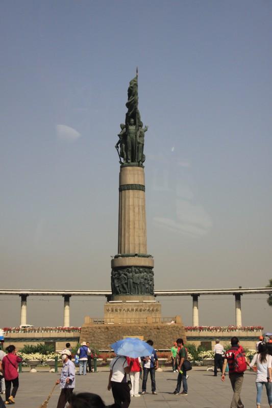 Harbin Flood Control Memorial Tower