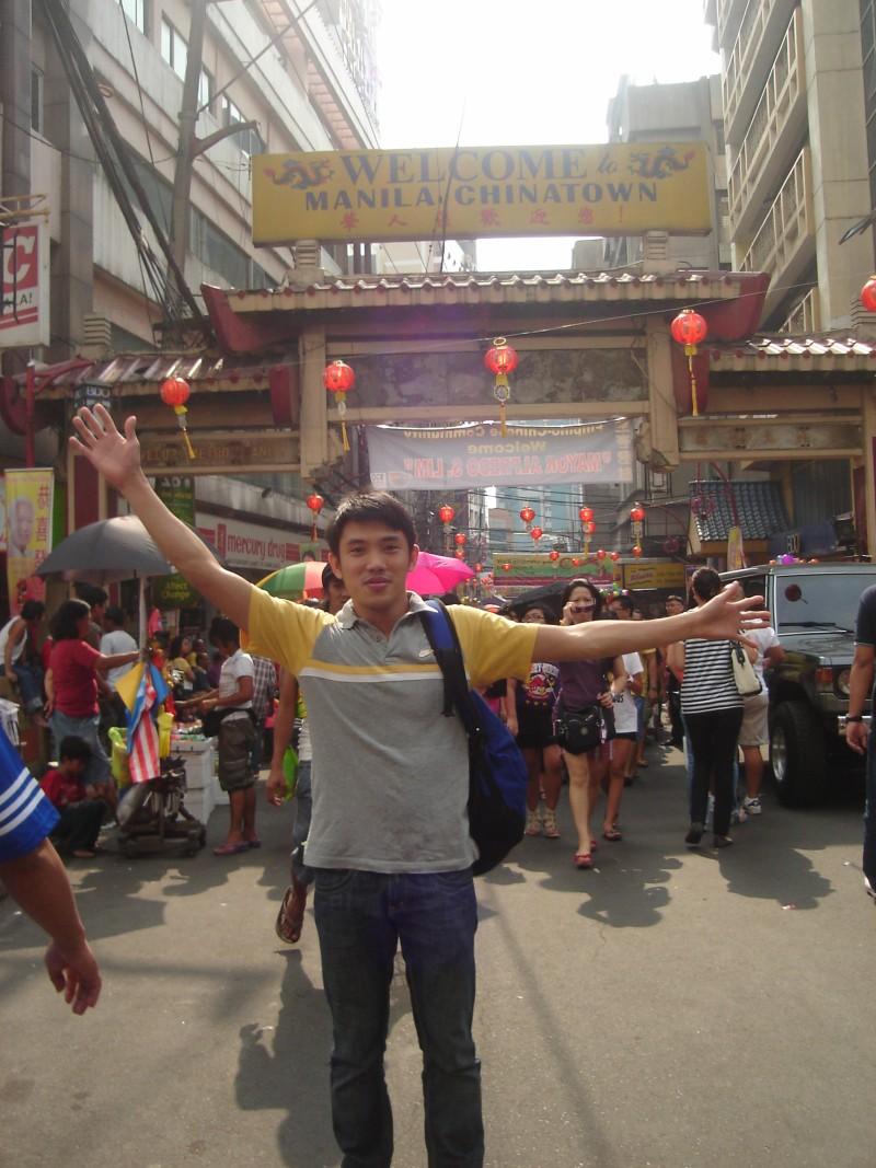 Binondo: The Oldest Chinatown in the World