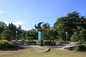 Leyte Landing Memorial Park