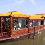 Binjiang-Wetland-Boat