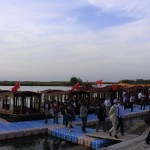 Binjiang-Wetland-Dock-Station