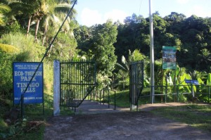 Entrance to Tinago Falls Leisure Park