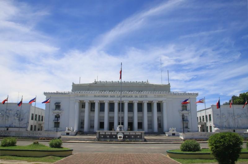 Leyte Provincial Capitol