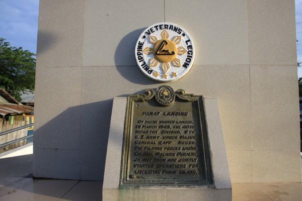 Panay Landing Memorial Marker