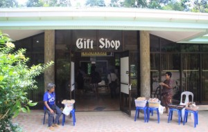 Trappist Gift Shop