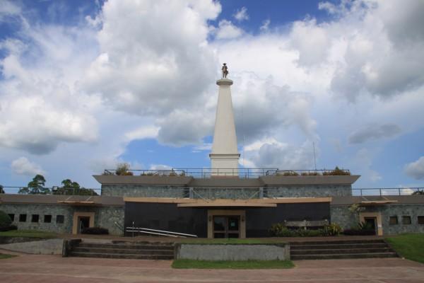 Museo de Guimaras