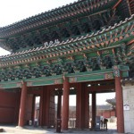 Honghwamun faces east, not south, unlike the other royal palaces.