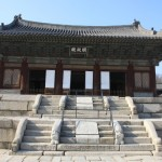 Myeongjeongjeon, the main hall of the palace. Unlike the main halls of other palaces, it faces east (not south) because of the terrain.