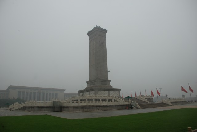 The Monument to the People's Heroes