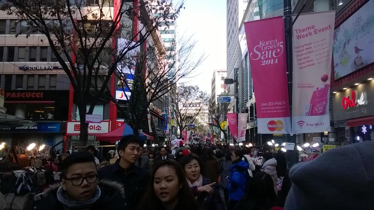 Korea Grand Sale 2014