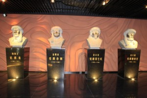 The four emperors of the Jin Dynasty-Inside-Jinshangjing-History-Museum-4