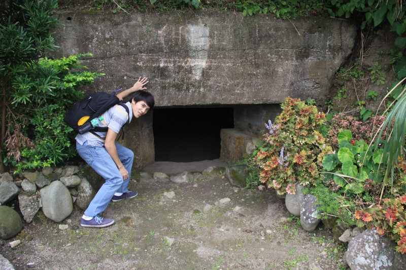 Outside Door 2 of Dipnaysupuan Japanese Tunnels